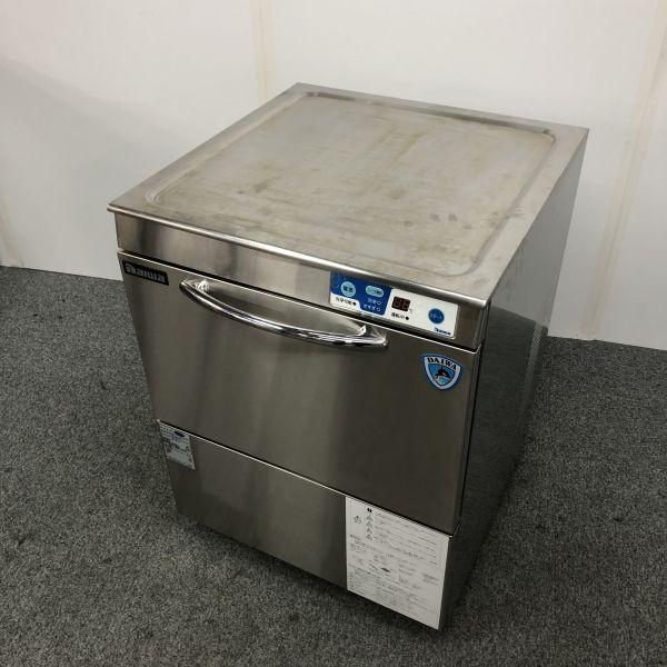 大和冷機 食器洗浄機・アンダーカウンタータイプ DDW-UE4(01-60) 2018年製買取しました!