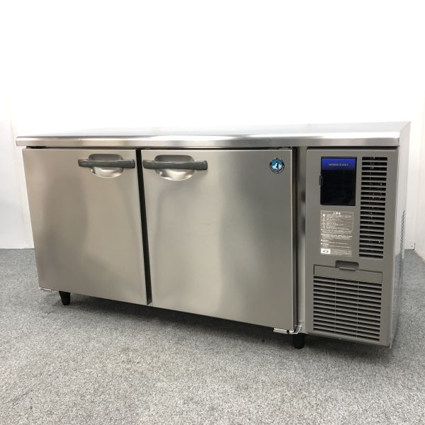 ホシザキ 冷蔵コールドテーブル RT-150SNF-R 2013年製