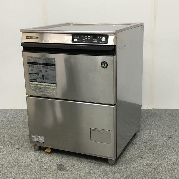 ホシザキ 食器洗浄機・アンダーカウンタータイプ JWE-400TUA3 2008年製買取しました!