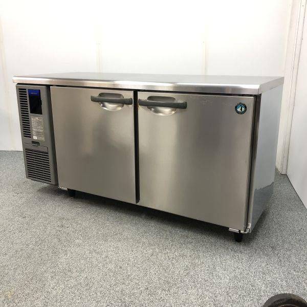 ホシザキ 冷蔵コールドテーブル RT-150SNF 2014製