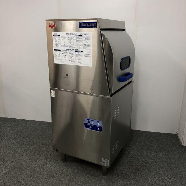 マルゼン 食器洗浄機・小型ドア・右ドアタイプ MDRTBR6 2015年製