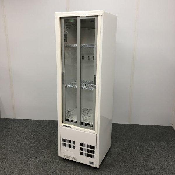パナソニック 冷蔵ショーケース スライド扉 SMR-S75B 2013年製