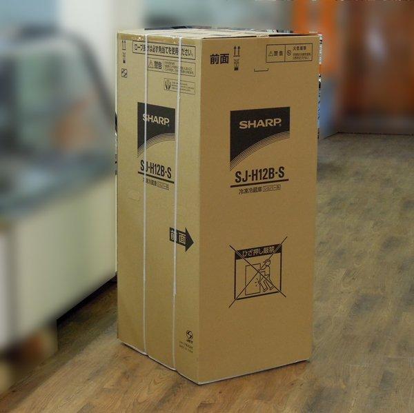 SHARP(シャープ) 2ドア冷蔵庫 SJ-H12B-S