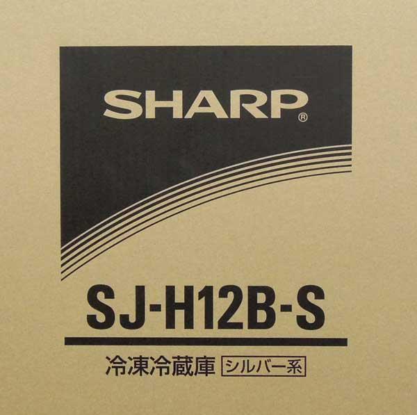 SHARP(シャープ)2ドア冷蔵庫SJ-H12B-S詳細画像2