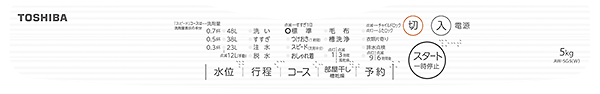 TOSHIBA(東芝)5kg洗濯機AW-5G5詳細画像4