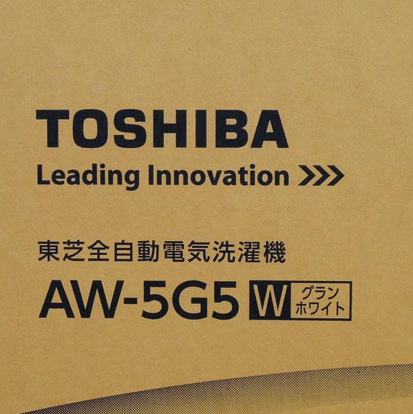 TOSHIBA(東芝)5kg洗濯機AW-5G5詳細画像2
