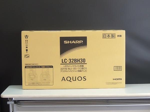 SHARP(シャープ) 32型液晶テレビ LC-32BH30