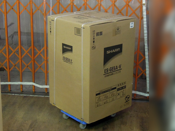SHARP(シャープ) 5.5kg洗濯機買取しました!