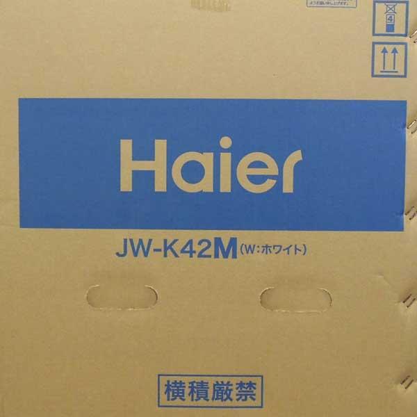 Haier(ハイアール)4.2kg洗濯機JW-K42M詳細画像2