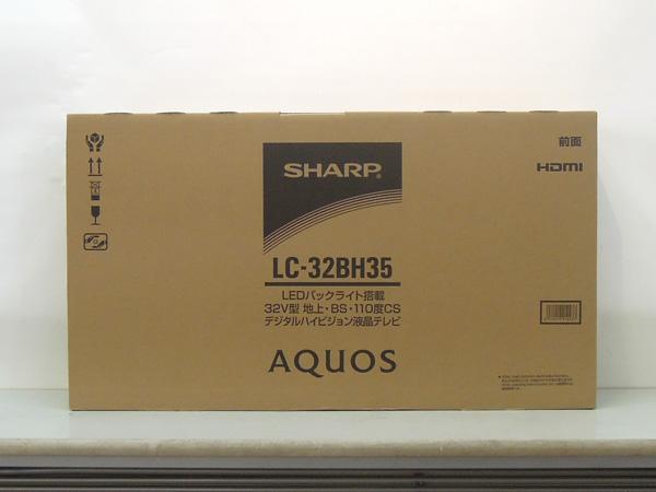 SHARP/シャープ 32型液晶テレビ買取しました!