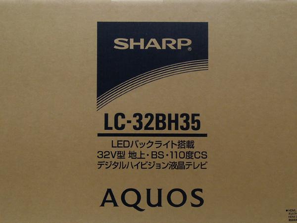 SHARP(シャープ)32型液晶テレビLC-32BH35詳細画像3