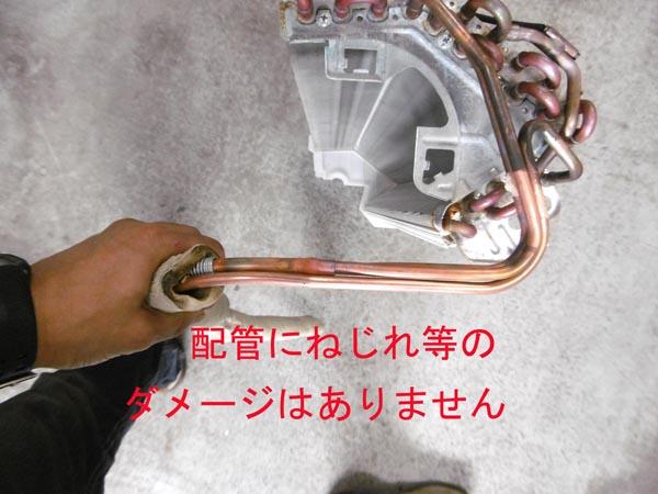 三菱2.8kwルームエアコン(NO.3)MSZ-GV283-W詳細画像5