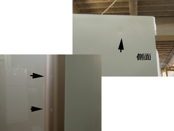 HITACHI(日立)フレンチ6ドア冷蔵庫R-XG5100G(XN)詳細画像6