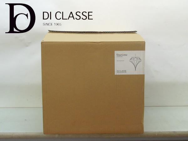 DI CLASSE(ディクラッセ) ペンダントライト買取しました!