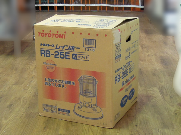 TOYOTOMI(トヨトミ)石油ストーブRB-25E(W)詳細画像4