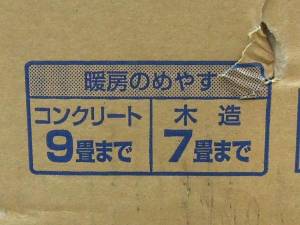 TOYOTOMI(トヨトミ)石油ストーブRB-25E(W)詳細画像3