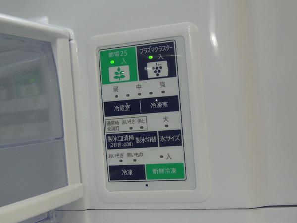 SHARP(シャープ)フレンチ6ドア冷蔵庫SJ-GS43C-N詳細画像6