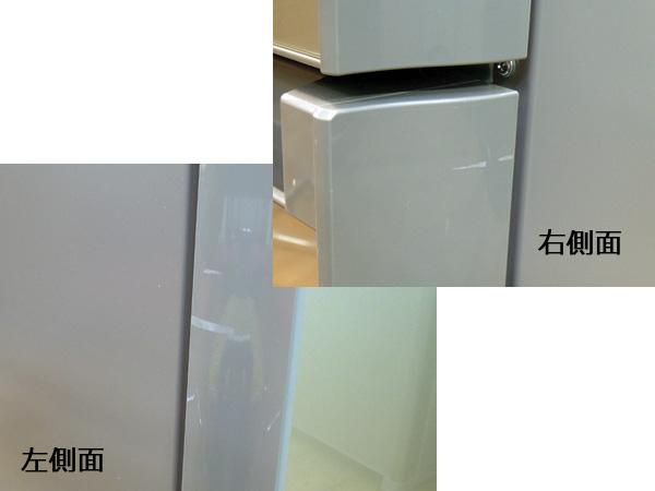 SHARP(シャープ)フレンチ6ドア冷蔵庫SJ-GS43C-N詳細画像7