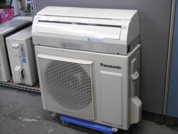 パナソニック 5.6kwルームエアコン CS-563CFR2-W