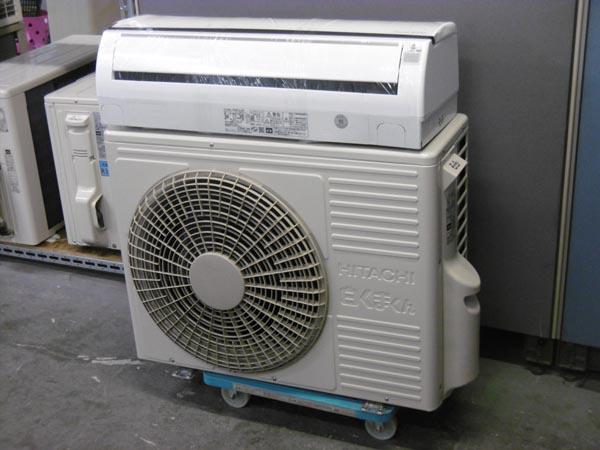 日立 5.6kwルームエアコン RAS-D56F2(W)