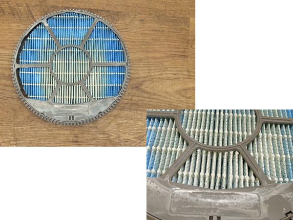 SHARP(シャープ)加湿空気清浄機KI-GX75-W詳細画像7
