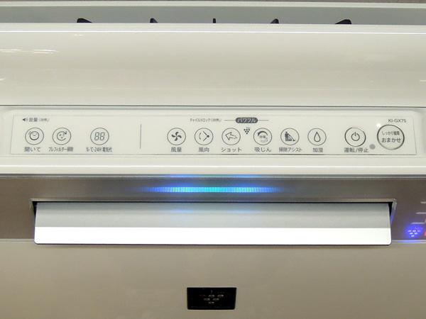 SHARP(シャープ)加湿空気清浄機KI-GX75-W詳細画像2