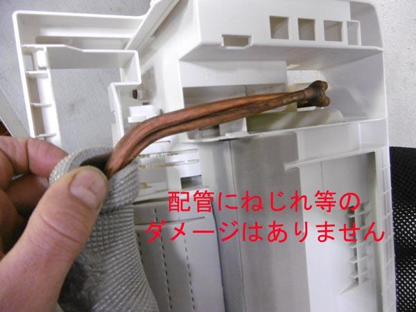 シャーププラズマクラスター 2.2kwルームエアコンAY-D22EE2詳細画像5