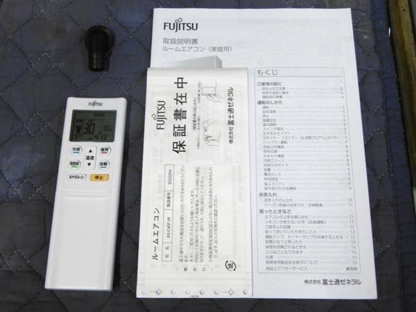 富士通4.0kwルームエアコンAS-C40F-W詳細画像2