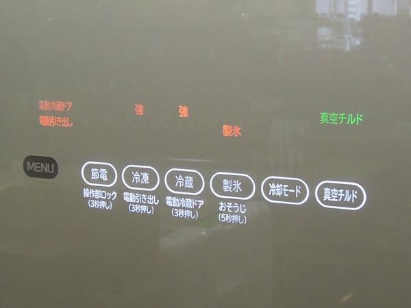 HITACHI/日立フレンチ6ドア冷蔵庫R-X5200F(XN)詳細画像6