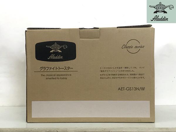 Aladdin(アラジン) トースター AET-GS13N/W
