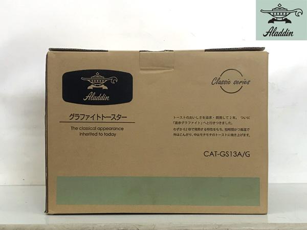 Aladdin(アラジン) トースター CAT-GS13A/G