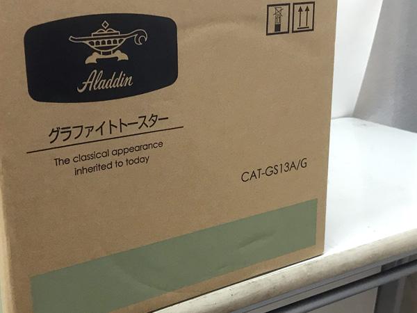 Aladdin(アラジン)トースターCAT-GS13A/G詳細画像5