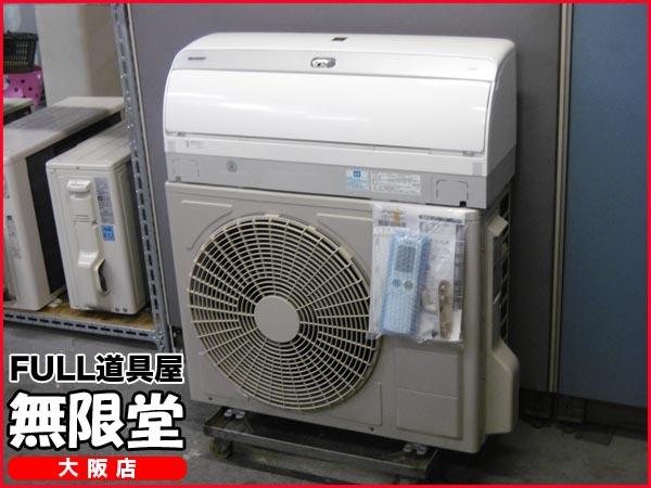 シャープ ハイスペック 6.3kwルームエアコン AY-E63SX