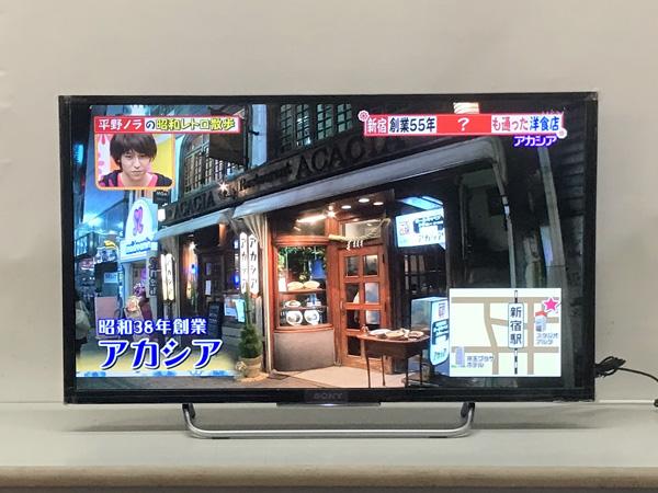SONY(ソニー) 32型液晶テレビ買取しました!