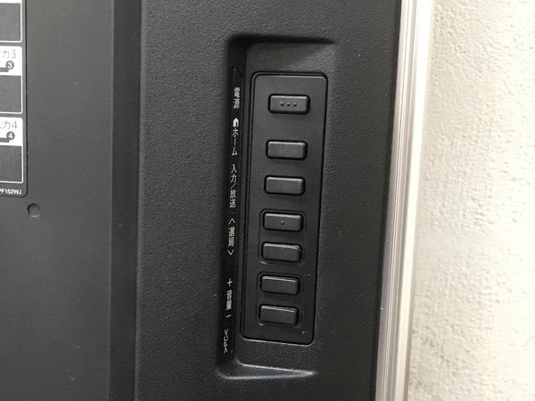 SHARP(シャープ)60型液晶テレビLC-60US20詳細画像3