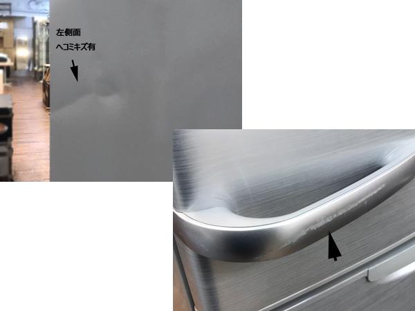 AQUA/アクア4ドア冷蔵庫AQR-361B(S)詳細画像6