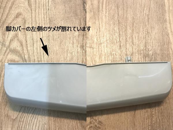 AQUA/アクア4ドア冷蔵庫AQR-361B(S)詳細画像7