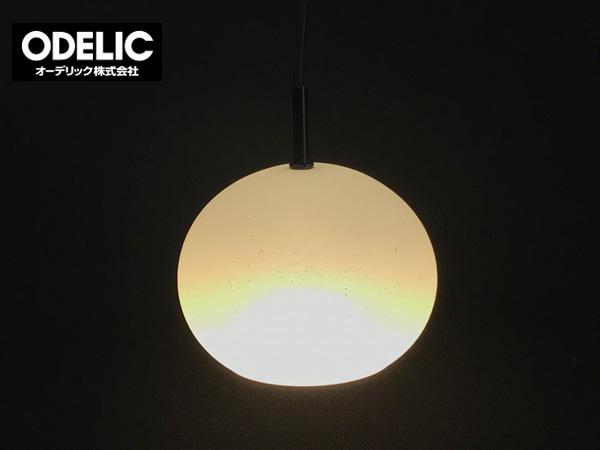 ODELIC/オーデリック LEDペンダントライト買取しました!