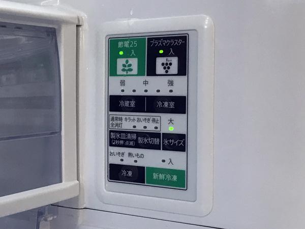SHARP/シャープフレンチ6ドア冷蔵庫SJ-GT50A-N詳細画像6