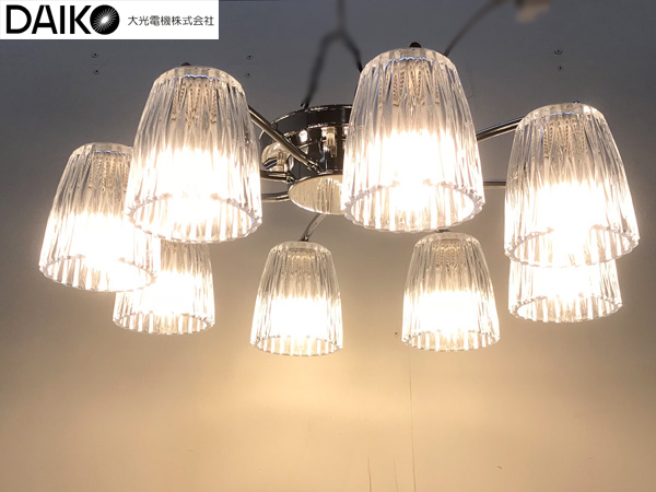 DAIKO/大光電機 シャンデリア