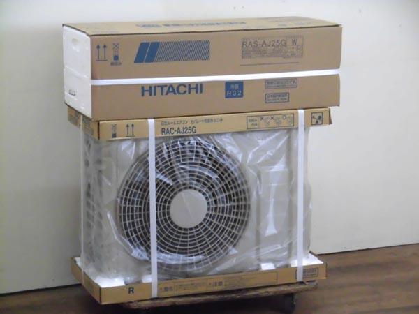 日立 未使用品 2.5kwルームエアコン RAS-AJ25G(W)
