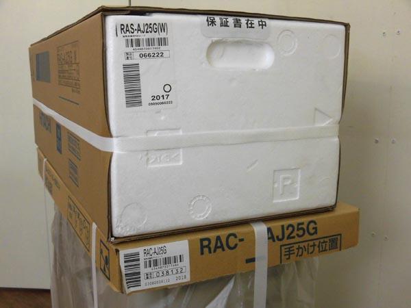 日立未使用品 2.5kwルームエアコンRAS-AJ25G(W)詳細画像3