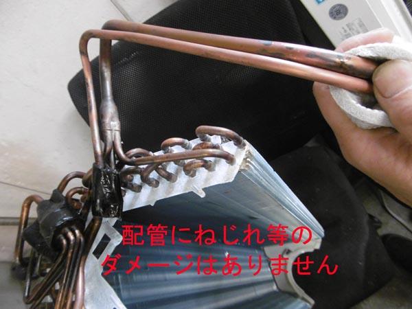 ダイキン6.3kwルームエアコンAN63SAPK-W詳細画像5