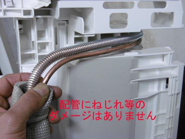 シャープハイスペック 4.0kwルームエアコンAY-F40XE4詳細画像5