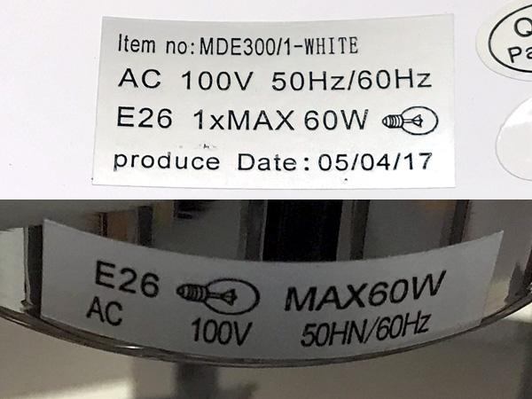 リプロダクトペンダントライトPH480詳細画像5