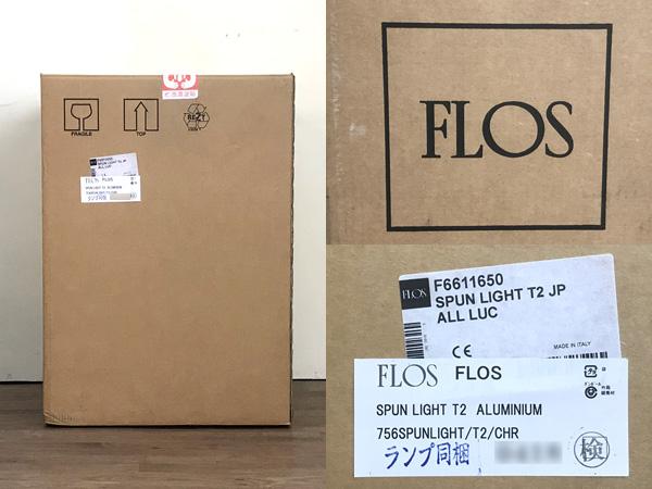 FLOS/フロステーブルスタンドライト756SPUNLIGHT/T2/CHR