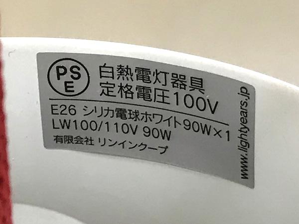LIGHT YEARS/ライトイヤーズペンダントライトCaravaggio P2詳細画像6