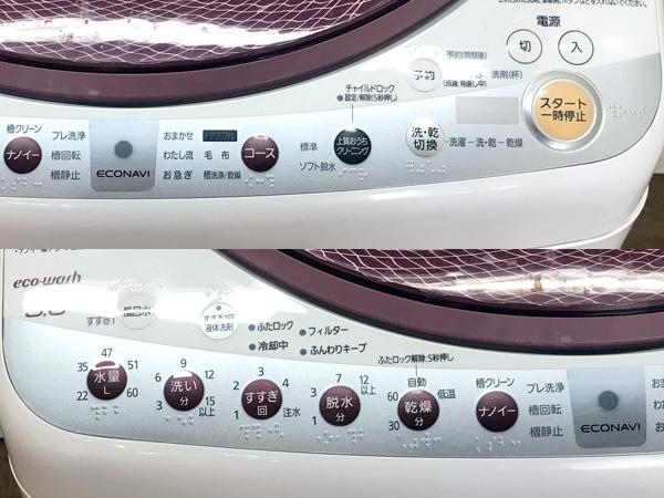 Panasonic/パナソニック8kg/4.5kg洗濯乾燥機NR-FR80S6詳細画像3
