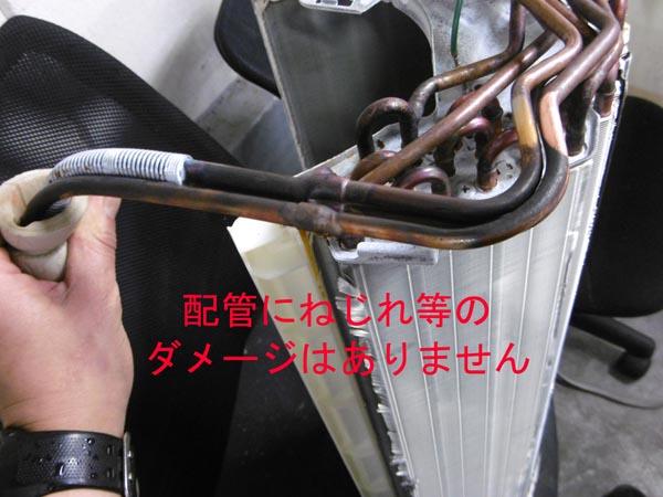 三菱ムーブアイ極 5.6kwルームエアコンMSZ-ZW565S-W 詳細画像5