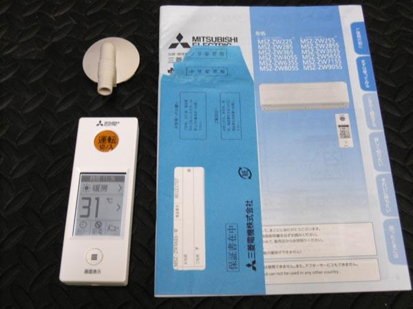 三菱ムーブアイ極 5.6kwルームエアコンMSZ-ZW565S-W 詳細画像2